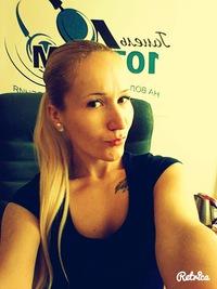 Валерика Ермакова