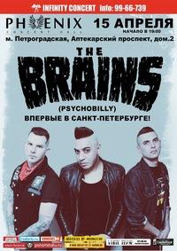 15.04 - THE BRAINS (CAN) - PHOENIX (С-ПБ)