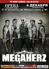 04.12.15 MEGAHERZ (DE) - Opera Concert Club (СПб)