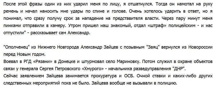 Боевики расширили географию обстрелов на востоке Украины. Противостояние значительно усилилось, - спикер АТО - Цензор.НЕТ 9659