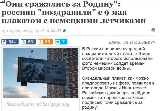 Боевики расширили географию обстрелов на востоке Украины. Противостояние значительно усилилось, - спикер АТО - Цензор.НЕТ 1504