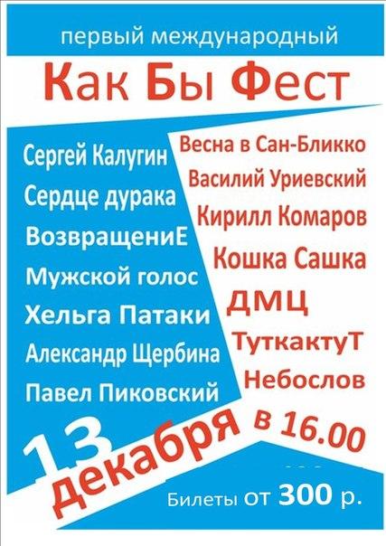 Возвращение Родниковая Родина Vozvraschenie SpringLand Москва
