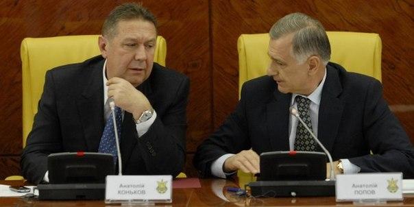 Коньков и Попов