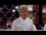 Адская кухня 10 сезон 6 серия