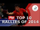 ITTF Top 10 Table Tennis Points of 2014, presented by DHS
