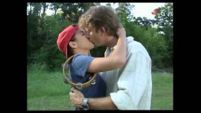 Поцелуи Мили и Иво часть 2
