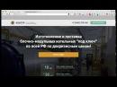 Изготовление и поставка блочно модульных котельных пример Landing Page