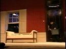 №13.спектакль по пьесе Рэя Куни. Реж. Владимир Машков. МХАТ им. Чехова.2003 год