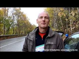 Introduction to Zhiguli Marathon