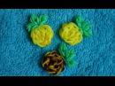 """Фигурка из резинок  """"Ананас """" на крючке.  Как плести из резинок фигурки.  Понадобилось 28 желтых резиночек и 10 зеленых."""