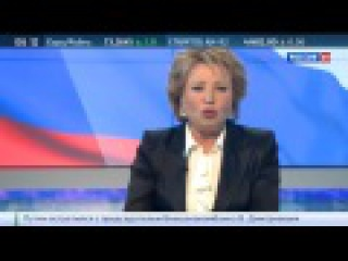 Видеообращение Валентины Матвиенко к Всемирной конференции спикеров парламентов