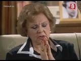 Нежный яд - 139 серия Бразильский сериал