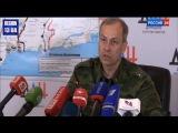 Киев стягивает войска к линии соприкосновения Перегруппировка ВСУ Новости Украины Сегодня