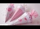 Coni porta riso fai da te - Wedding: Confetti holder cones