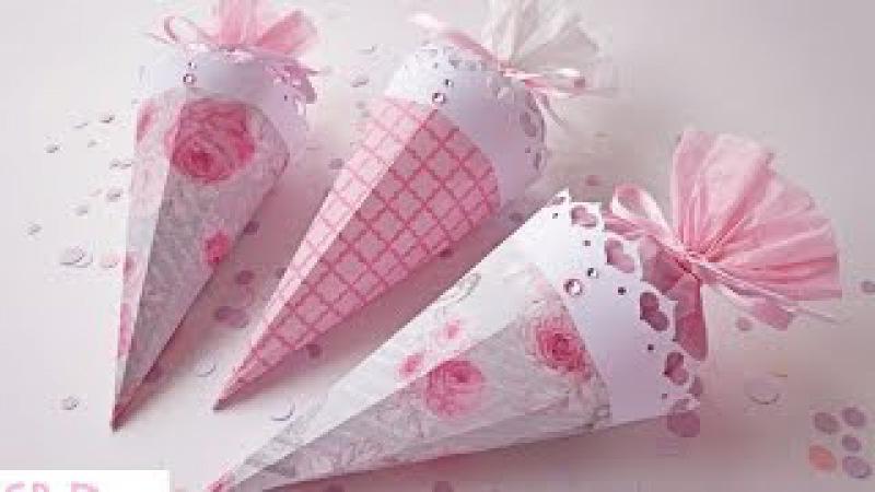 Coni porta riso fai da te - Wedding Confetti holder cones