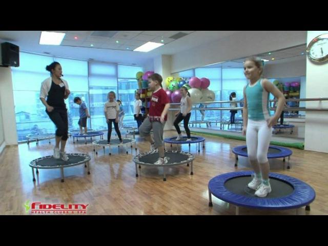 Упражнения для детей на батуте от Fidelity