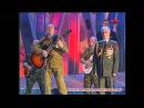 Ветераны гр.КАСКАД в Кремле