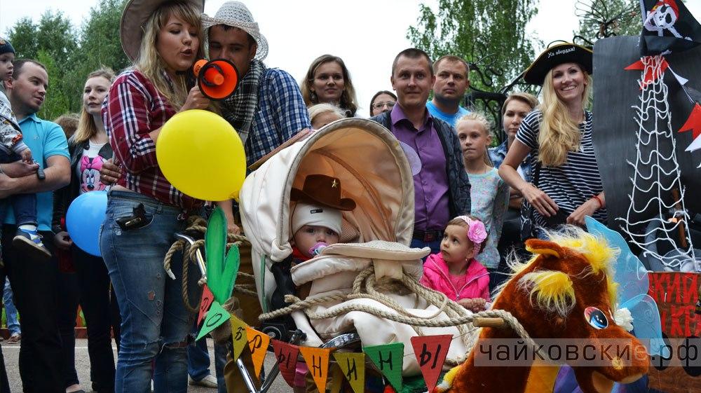 парад колясок, ковбои