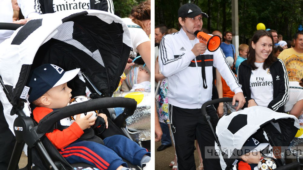 парад колясок, болельщики, футбол