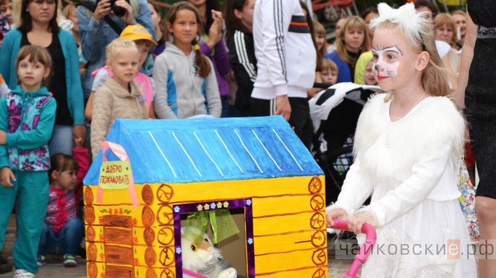 парад колясок, кошкин дом