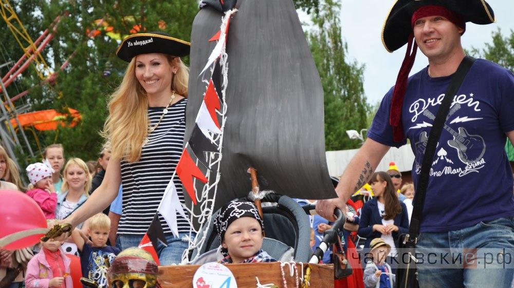 парад колясок, пираты