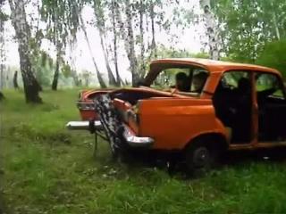 Москвич 412 убивают нахрен