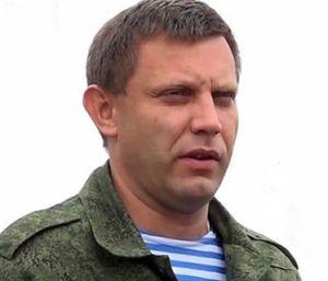 Александр Захарченко: Скорее Украина станет частью ДНР, чем наоборот