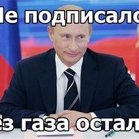 картинки прикольные про украину