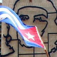 Александр Куба