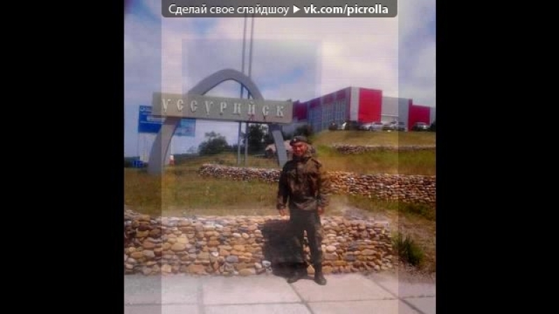 «солдат» под музыку жду.. :* - мой Солдат ♥. Picrolla