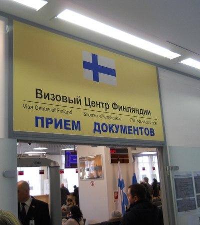 Визовый центр греции петербург