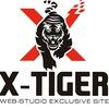 X-TIGER – Интернет-агентство | Разработка сайтов