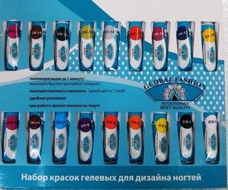 Гель краски для дизайна ногтей