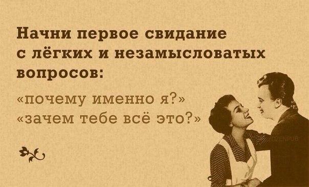 http://cs623325.vk.me/v623325476/48375/PkaRoVZC3Ww.jpg