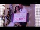 Финал проекта Реалити шоу Свадьба на миллион в передаче Жизнь в квадрате на ТРК Запорожье