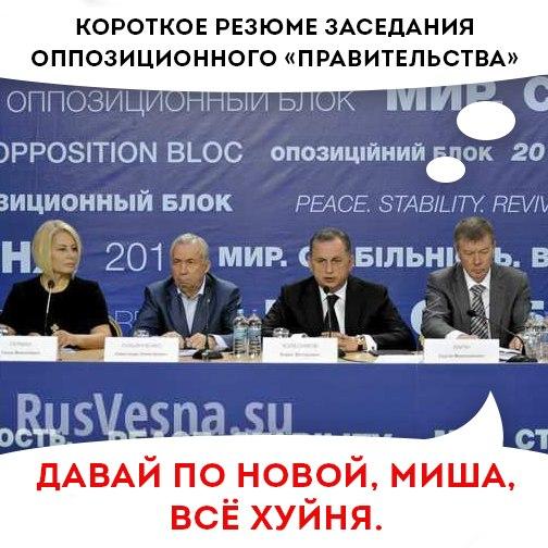 """""""Фирташ должен быть привлечен к ответственности в США"""", - Яценюк - Цензор.НЕТ 7336"""