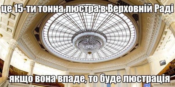 Яценюк анонсировал сокращение 50 тыс. госслужащих в 2015 году - Цензор.НЕТ 4694