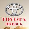 Тойота Ижевск • Авто Ижевск • Toyota Izhevsk