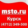 Работа в Курске - это проСТО
