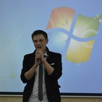 Леха Беляев