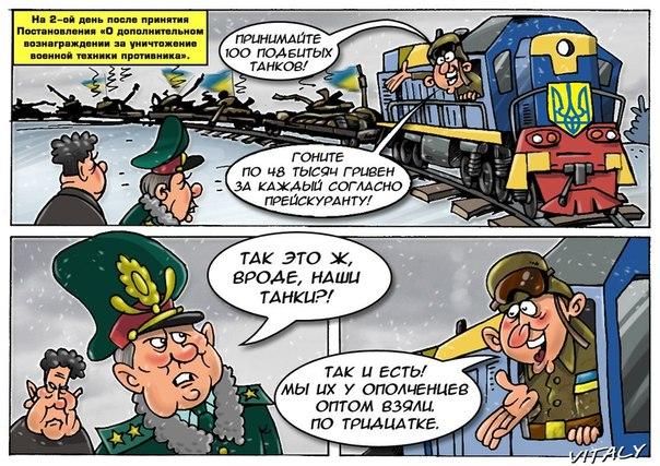 """Украинские воины уничтожили вражеские танк и БМП. Террористы понесли потери в живой силе, - ОК """"Север"""" - Цензор.НЕТ 883"""