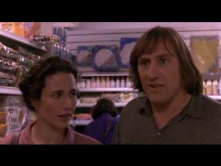Вид на жительство (1990) супер фильм____________________________________________________________________ Сутенер 2010