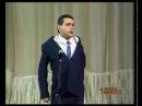 Е Петросян Аля улю 1986