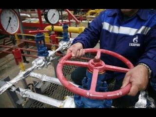 СРОЧНАЯ НОВОСТЬ! Газпром предупреждает Киев о прекращении поставок газа из-за неуплаты 24.02.2015