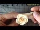 Мастер класс по созданию розы из ленты handmade ribbon rose