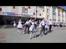 Танец выпускников солигорской СШ №14 на Последнем звонке