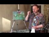 Игорь Сахаров.Уроки живописи. Кухня художника.