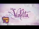 Віолетта під пісню Потанцюймо | Violetta the song Shake it Up HD