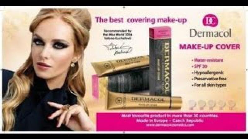 Make up cover - Dermacol. КАК ЭТО РАБОТАЕТ?