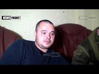 Ополченцы о пленении трёх карателей из «Айдара» (видео)